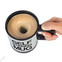<b>Self Stirring</b> Mug в Казахстане.