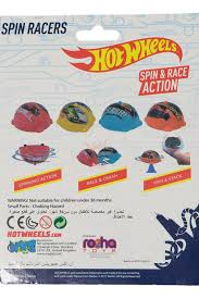 <b>Hot Wheels</b> hot and wheels <b>spin</b> and <b>race</b> action yellow | Brands For ...