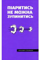 Книги по брендингу купить в Киеве, цена на Yakaboo.ua