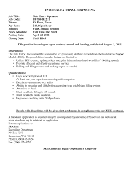 chronological data entry operator resume sample eager world it