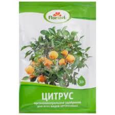 <b>Удобрения</b> для садовых растений — купить <b>минеральные</b> и ...