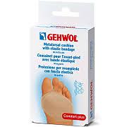 Gehwol официальный сайт. Купить Геволь (Gehwol) лучше у нас ...