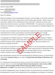 Scholarship Application Letter Sample Pdf   Cover Letter Templates