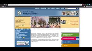 how to fill viteee application form video dailymotion how to fill the application form for banasthali university admission test
