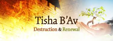 Image result for tisha b'av symbols