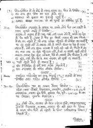 wonder of science essaychevrolet  homework for you wonder of science essay  outline for research