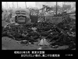 「本土空襲予告ビラ」の画像検索結果