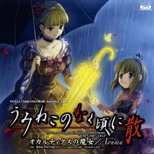 <b>Umineko No Naku</b> Koro Ni <b>Anime</b> Opening Full by Vivian Geass on ...