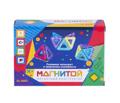 <b>Магнитой Конструктор магнитный 8</b> треугольников : Оптом ...