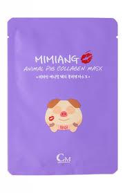 Mimiang Animal Pig Collagen Mask - <b>Тканевая маска для</b> ...