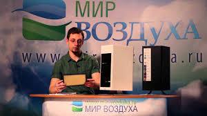 <b>Stadler Form</b> Viktor V‐001/V‐002 (Обзор <b>очистителя воздуха</b> ...