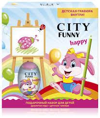 Подарочный <b>набор CITY</b> Parfum <b>Funny</b> Happy — купить по ...