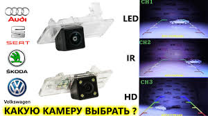 <b>Штатные камеры</b> заднего вида Volkswagen, Audi, Skoda, Seat ...