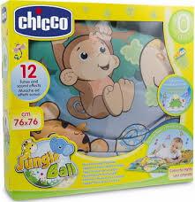 <b>Коврик развивающий Chicco Джунгли</b> купить в интернет ...