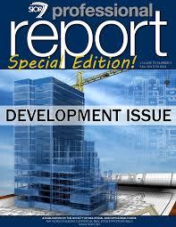 report archive third quarter 2014