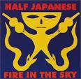 Gates of Glory by Half Japanese