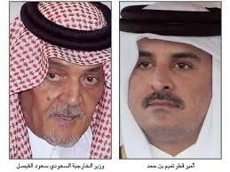 زيارة سعودي رفيع المستوى للعاصمة