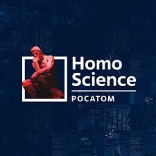 Homo Science