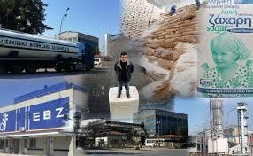 Αποτέλεσμα εικόνας για ελληνικη βιομηχανια ζαχαρης