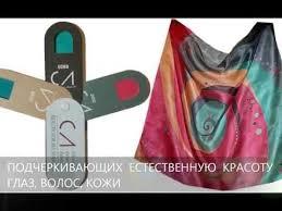 <b>Палитры</b> цветовые натуральных и искусственных волос купить в ...