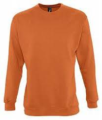 <b>Толстовка New Supreme 280</b> оранжевая, размер XXL купить ...