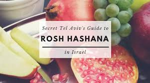 <b>Rosh Hashanah</b> 2019 | Secret Tel Aviv
