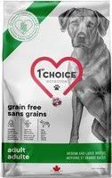 <b>1st Choice</b> Sterilized Grain Free