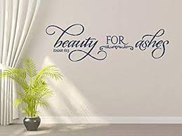 <b>Scripture Wall Decal</b> - <b>Religious</b> Wall Decal