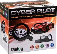 Игровой <b>руль Cyber Pilot</b> с эффектом вибрации <b>GW</b>-<b>255VR</b>