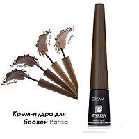 Карандаши, тени, <b>туши для бровей</b> в Украине. Сравнить цены ...