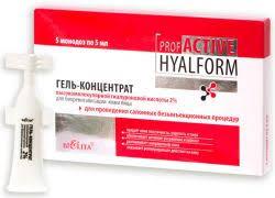 Купить товары серии Prof <b>Active</b> Hyalform — интернет-магазин ...