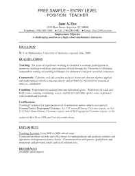 resume template teaching resume templates image cover entry level gallery of sample teacher resume