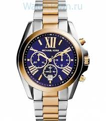 Женские наручные <b>часы MICHAEL KORS MK5976</b> в Москве ...