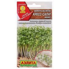 <b>Семена Микрозелень Кресс</b>-<b>салат микс</b> ц/п 584053 (327-00688 ...