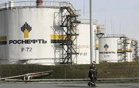 Αποτέλεσμα εικόνας για Rosneft
