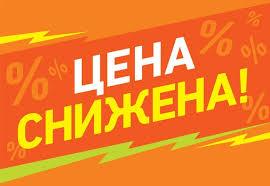 """Товары """"12 игрок"""" Спортивная экипировка и атрибутика. – 920 ..."""