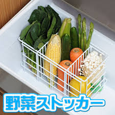 kitchen items store: kitchen items vegetable store toy grow vegetables to save the correct vegetable stocker a  in many packing when one in five put a points pmar