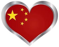 Peoples Republic Of China Flag In <b>Heart</b> Shape Silhouette <b>Metal</b> ...