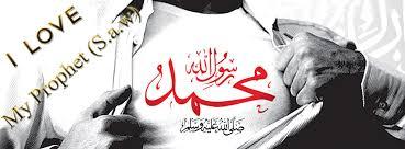 نتیجه تصویری برای زیباترین پوسترهای حضرت محمد (ص)