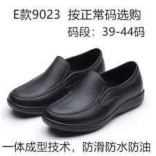 wako chef shoes men women non slip kitchen working waterproof oil proof anti skid cook for hotel restaurant 9011
