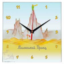 <b>Часы настенные стеклянные</b> «<b>Time</b> Square» - с логотипом ...