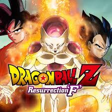 <b>Dragon Ball Z</b> | The Official Site