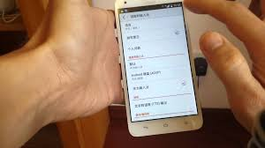 Huawei Honor 3X (& other Huawei Phones): How to Set Language ...