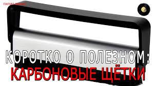 Аксессуары для <b>виниловых пластинок</b> с AliExpress - Щётка для ...