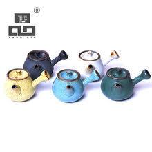 <b>100ml Teapot</b> reviews – Online shopping and reviews for <b>100ml</b> ...