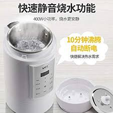 Stainless Steel Portable Mini Electric Hot Water Cup ... - Amazon.com