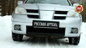 <b>Накладка на передний бампер</b> Mitsubishi Outlander (russ-artel.ru ...