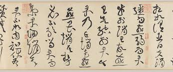 chinese calligraphy  essay  heilbrunn timeline of art history  biographies of lian po and lin xiangru