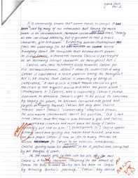 essay writing on myself by in uncategorized comments off on writing a essay about myself