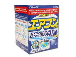 <b>Ароматизатор Carmate</b> Airconditionar <b>Deodorant Steam</b> 20ml ...